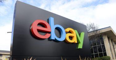 ebayとは?販売プラットフォームとしてのebayを徹底解説